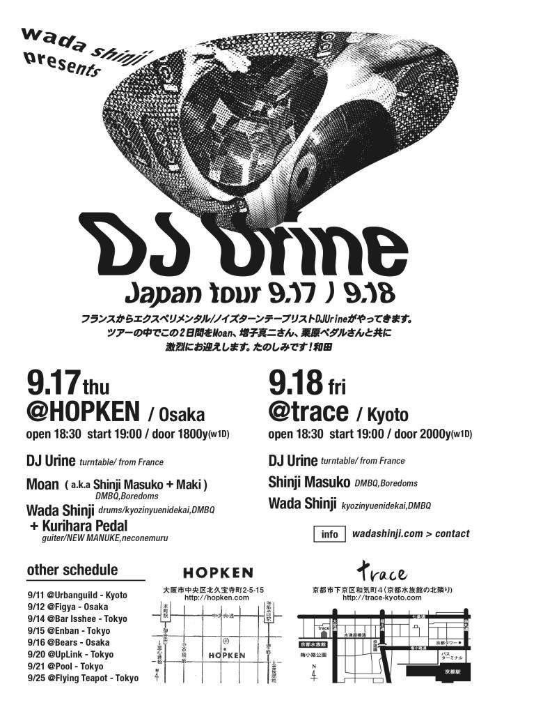 DJ Urine 917,18