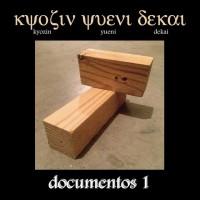 KYO_doc1